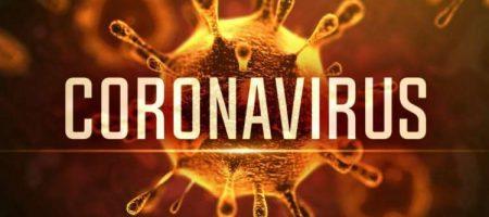 coronavirus-750x422
